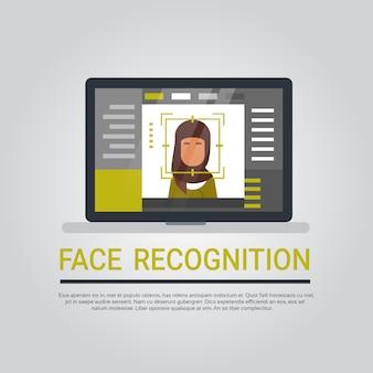 Technologie de reconnaissance du visage ordinateur portable système de sécurité informatique balayage d'une femme arabe utilisateur nom biométrique