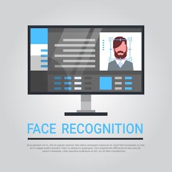 Technologie de reconnaissance du visage système de sécurité informatique balayage con identification biométrique d'utilisateur masculin