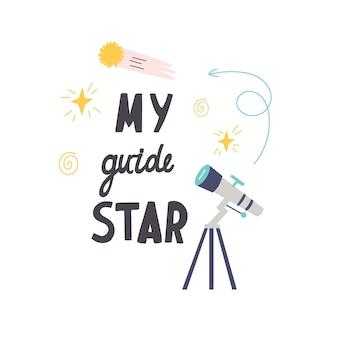 Télescope avec étoile filante