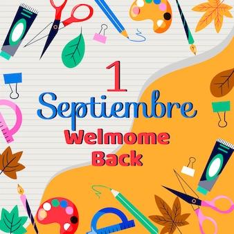 Télévision 1 septembre illustration