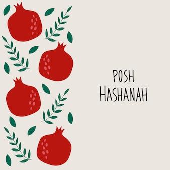 Télévision vector illustration mignon de vacances du nouvel an juif rosh hashana shana tova idéal pour greeti