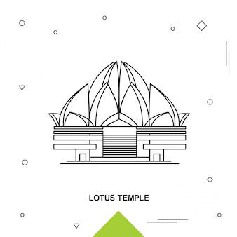 Temple de lotus
