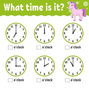 Temps d'apprentissage sur l'horloge feuille d'activité éducative pour les enfants et les tout-petits