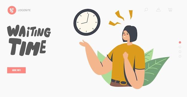 Temps d'attente lent, modèle de page de destination d'attente longue. caractère de femme nerveuse dépêchez-vous, regardez sur la montre. rendez-vous, retard de départ de l'aéroport. en attente avec impatience. illustration vectorielle de gens de dessin animé
