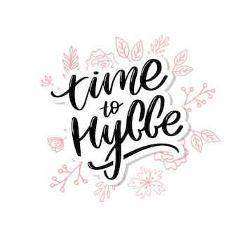 Temps pour hygge. citation inspirante