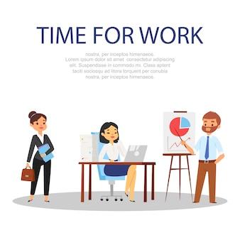 Temps de travail, personnes sur fond blanc, référence gestion des informations commerciales, illustration de dessin animé.