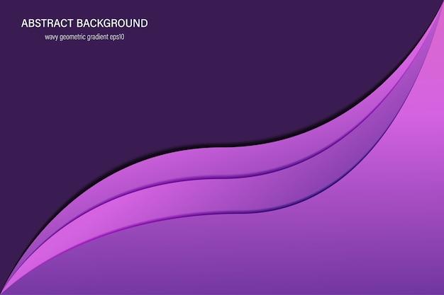 Tendance violet abstrait