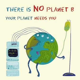 La terre est malade. planet a besoin de votre aide.