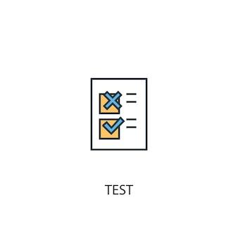 Testez l'icône de la ligne colorée du concept 2. illustration simple d'élément jaune et bleu. conception de symbole de contour de concept de test