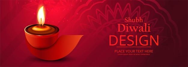 En-tête Ou Bannière Avec Lampe Allumée à L'huile Pour Le Festival Indien Vecteur gratuit