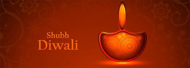 En-tête ou bannière avec lampe allumée à l'huile pour le festival indien