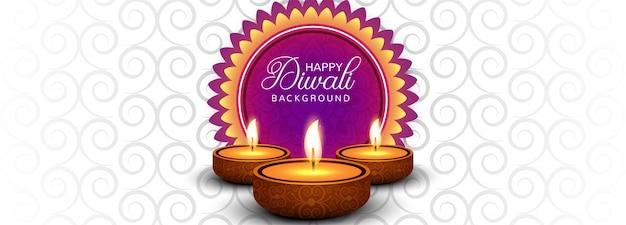 En-tête ou bannière de médias sociaux de célébration de diwali heureux