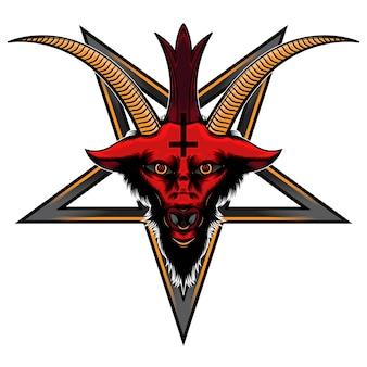 Tête de baphomet avec logo