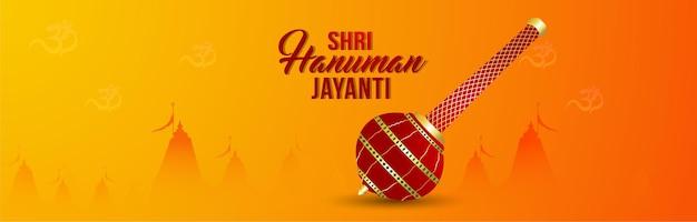 En-tête de célébration heureux hanuman jayanti avec arme du seigneur hanuman