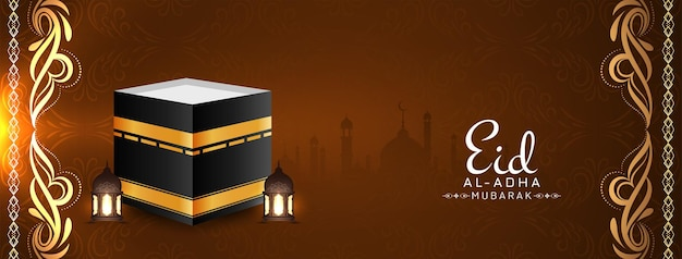 En-tête de fête religieuse spirituelle eid al adha mubarak