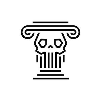 Tête de mort pilier droit justice ionique logo vector icon illustration