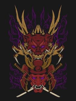 Tête de samouraï avec dragon illustration style japonais isolé sur fond noir