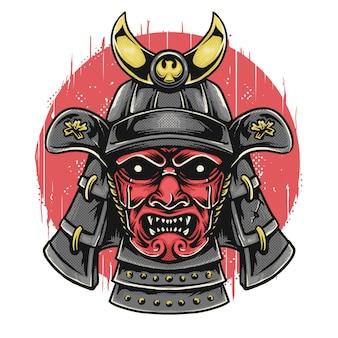 Tête de samouraï