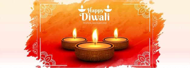 En-tête de site web ou bannière avec le festival de diwali
