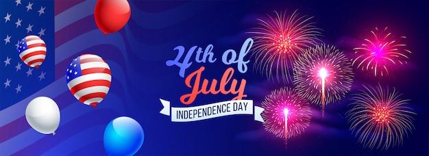 En-tête de site web ou conception de bannière pour le 4 juillet, indépendance américaine
