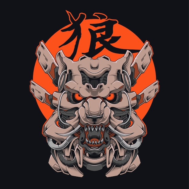 Tête de tigre mecha cyborg illustration