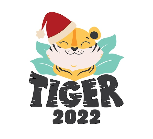 La tête de tigre et la phrase 2022 l'animal sauvage drôle au chapeau du père noël est bon pour les dessins de noël
