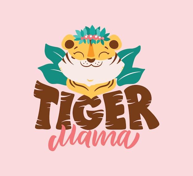 La tête de tigre avec la phrase de lettrage la jolie maman sauvage avec des feuilles est bonne pour le jour du tigre