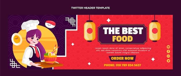 En-tête de twitter alimentaire de style plat