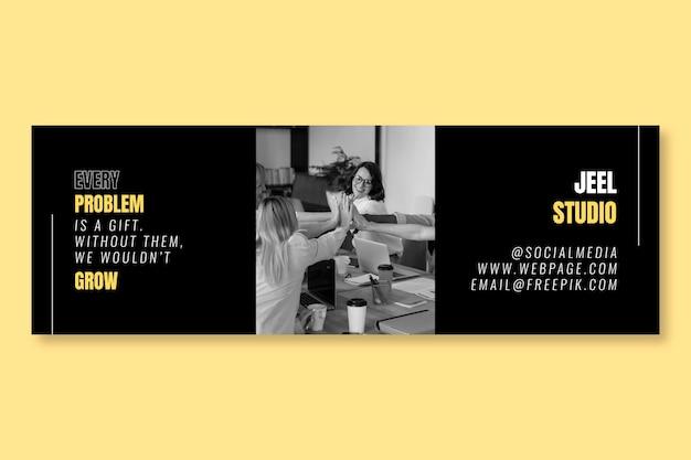 En-tête Twitter De Publicité Studio Jeel Simple Moderne Vecteur gratuit