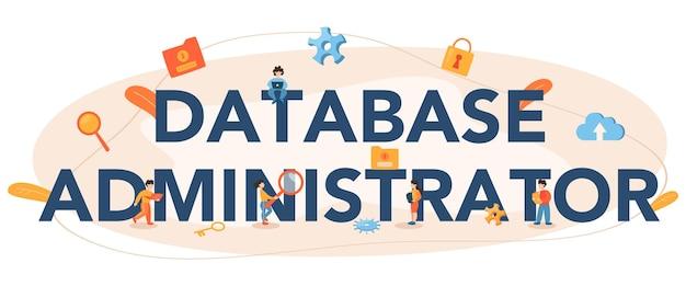 En-tête typographique de l'administrateur de la base de données