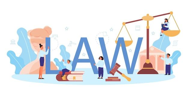 En-tête typographique de classe de droit au design plat