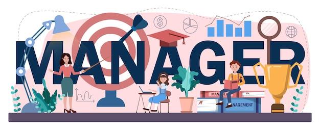En-tête typographique du gestionnaire. enseignement des sciences humaines, cours scolaire. les étudiants étudient la structure et l'administration des entreprises. illustration vectorielle plane