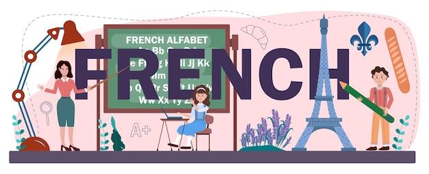 En-tête typographique français. cours de français en école de langue. étudiez les langues étrangères avec un locuteur natif. idée de communication globale. illustration vectorielle en style cartoon