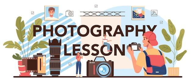 En-tête typographique de leçon de photographie. étudiants apprenant à prendre des photos, à régler la lumière et à retoucher des photos. club ou cours d'école de photographie. illustration vectorielle plane isolée