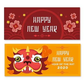 Tête vue de face d'une bannière de dragon chinois
