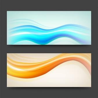 En-têtes ou bannières de site web avec des ondes lumineuses.