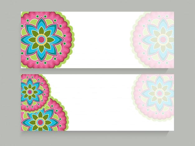 En-têtes de site web décorés avec un beau design floral coloré et un espace pour votre texte.