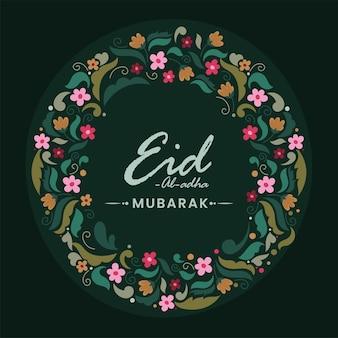 Texte de l'aïd-al-adha moubarak sur fond de guirlande florale verte.