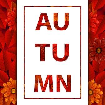 Texte d'arrière-plan de feuille de fleur d'automne