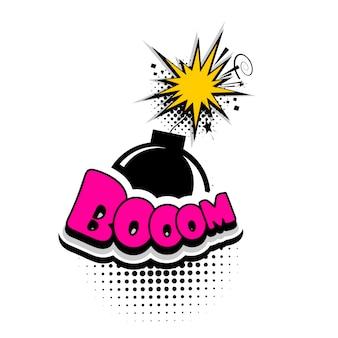 Texte de bande dessinée bombe boom boom éclaté style pop art