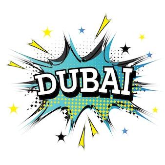 Texte de bande dessinée de dubaï dans un style pop art. illustration vectorielle.