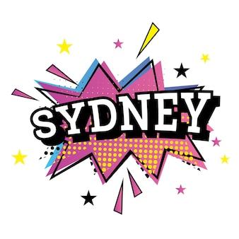Texte de bande dessinée de sydney australie dans un style pop art. illustration vectorielle