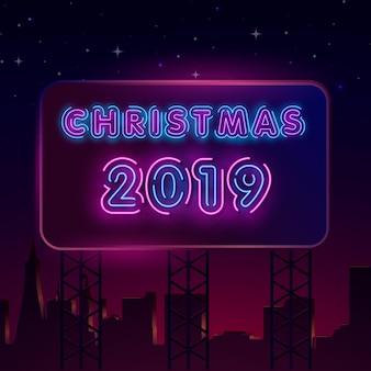 Texte de bonne année 2019 neon. modèle de conception du nouvel an 2019 pour des invitations sur le thème de la carte de souhaits, des cartes de voeux et des saisons bannière lumineuse. illustration vectorielle