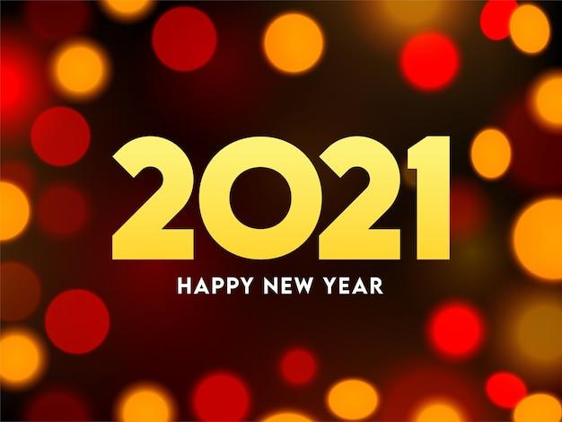 Texte de bonne année 2021 sur fond de bokeh