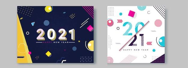Texte de bonne année 2021 sur fond géométrique abstrait en option de deux couleurs