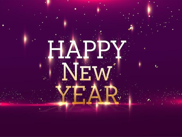Texte de bonne année doré avec effet de lumières et confettis sur fond violet