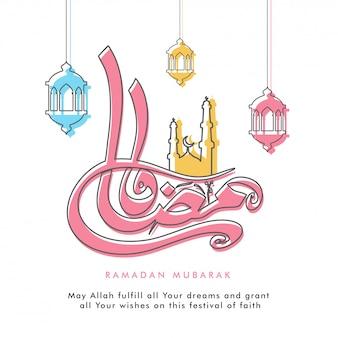 Texte calligraphique arabe coloré ramadan moubarak, mosquée et lanternes suspendues sur fond blanc.