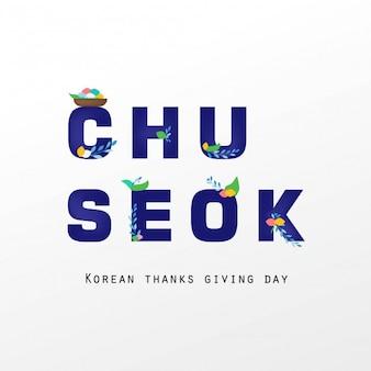 Texte chuseok journée spéciale beauté coréenne
