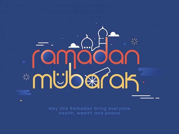 Texte coloré ramadan moubarak, mosquée de dessin au trait sur fond bleu.