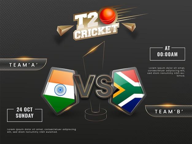 Texte de cricket t20 de style autocollant avec boule rouge 3d et bouclier de drapeau de l'équipe participante de l'inde contre l'afrique du sud sur fond noir.